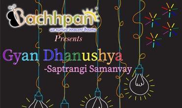 bachhpan_gyan_dhanusya